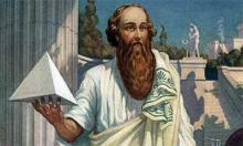 ხუთი ყველაზე ცნობილი  ანტიკური მეცნიერი