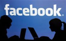 facebook-ზე საკუთარი პროფილიდან სპამის გაგზავნის დაბლოკვა