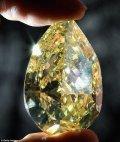 """ყველაზე ძვირფასი   ბრილიანტის ქვა   """"მზის ცრემლი"""""""