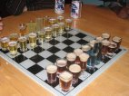ორიგინალური ჭადრაკის დაფა.