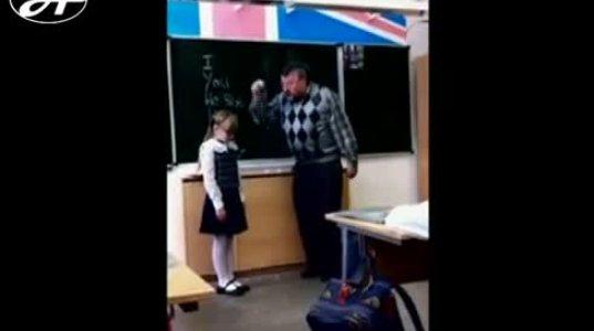 მასწავლებელს ამოზდო