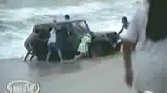 საშინელება სანაპიროზე