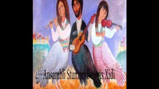 სტუმარი - ღვთის ბრძანებით (2004)