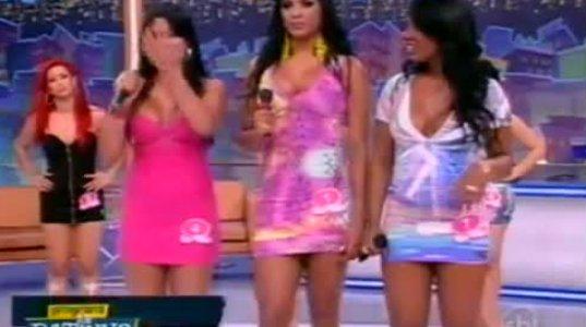 ბრაზილიელი ქალები..