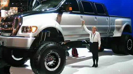 უცნაური ავტომობილები