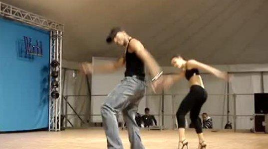 ნახეთ რამაგარს ცეკვავენ