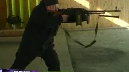 უბერებელი რუსული იარაღი