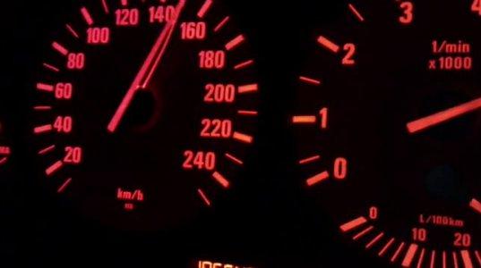 200 კმ. სთ. სიჩქარე