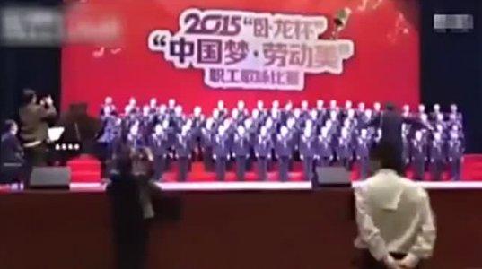 ჩინეთში 77 კაციანი გუნდი საკონცერტო ორმოში ჩავარდა