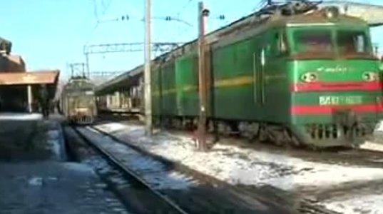 სომხური მატარებელი