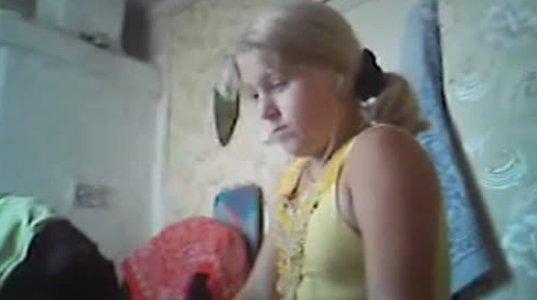 голая сестра скрытая камера фото малая